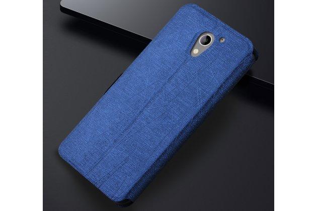 Чехол-книжка для zte blade a510 синий с окошком для входящих вызовов и свайпом водоотталкивающий