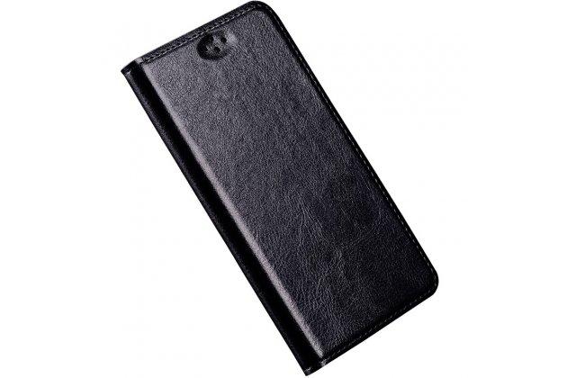 Премиальный элитный чехол-книжка из качественной импортной кожи с мульти-подставкой для zte blade a510  черный