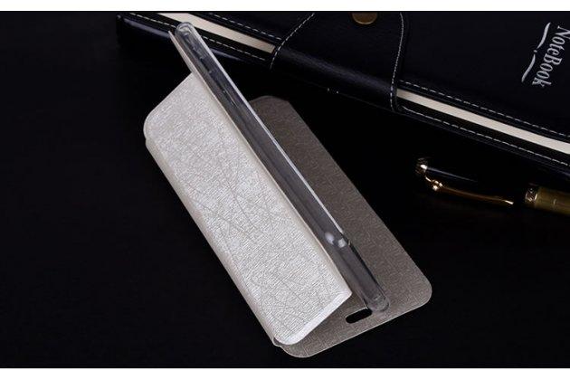Чехол-книжка водоотталкивающий с мульти-подставкой на жёсткой металлической основе для zte blade a520 5.0 (ba520)  белый