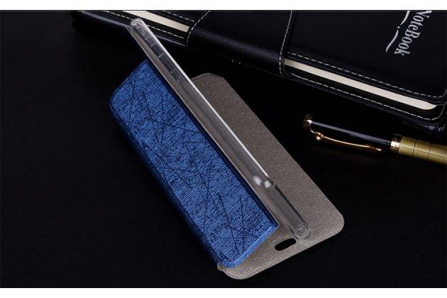 Чехол-книжка водоотталкивающий с мульти-подставкой на жёсткой металлической основе для zte blade a520 5.0 (ba520)  синий