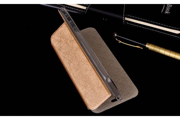 Чехол-книжка водоотталкивающий с мульти-подставкой на жёсткой металлической основе для zte blade a520 5.0 (ba520) золотой