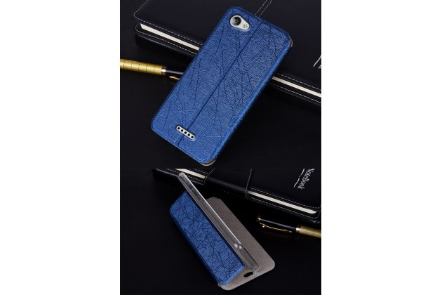 Чехол-книжка водоотталкивающий с мульти-подставкой на жёсткой металлической основе для zte blade a610c 5.0 (ba601)  синий