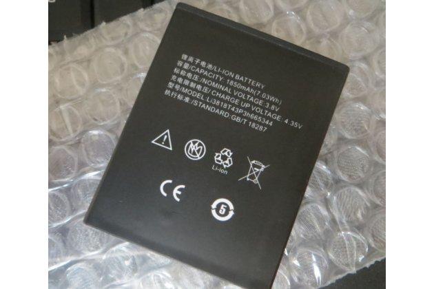 Аккумуляторная батарея 1850mah li3818t43p3h665344 на телефон zte blade gf3 + инструменты для вскрытия + гарантия