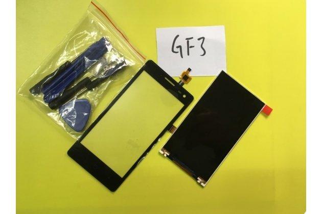Lcd-жк-сенсорный дисплей-экран-стекло с тачскрином на телефон zte blade gf3 черный + гарантия
