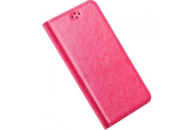 Премиальный элитный чехол-книжка из качественной импортной кожи с мульти-подставкой для zte blade v7 5.2 (bv0701) розовый