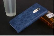 Фирменный премиальный элитный чехол-книжка из качественной импортной кожи с мульти-подставкой и визитницей для ZTE Blade V7 5.2 (BV0701)  Ретро синий