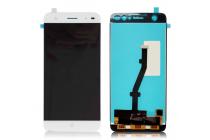 Lcd-жк-сенсорный дисплей-экран-стекло в сборе с тачскрином на телефон zte blade v7 lite (bv0720) белый + гарантия