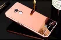 Металлическая задняя панель-крышка-накладка из тончайшего облегченного авиационного алюминия для zte blade v7 lite (bv0720) розовое золото