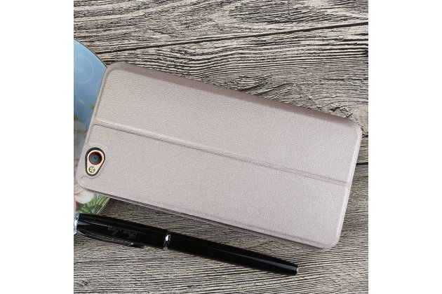 Чехол-книжка водоотталкивающий с мульти-подставкой на жёсткой металлической основе для zte nubia m2 5.5 (nx551j)  золотой