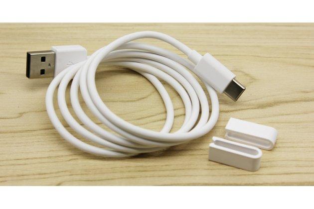 Зарядное устройство от сети для телефона zte nubia n1 + гарантия