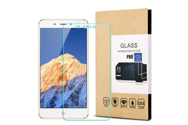 Защитное закалённое противоударное стекло премиум-класса из качественного японского материала с олеофобным покрытием для телефона zte nubia n1