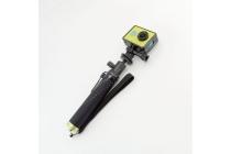 Фирменный оригинальный пульт дистанционного управления-монопод-селфи-штанга с кнопкой для Xiaomi Yi Action Camera