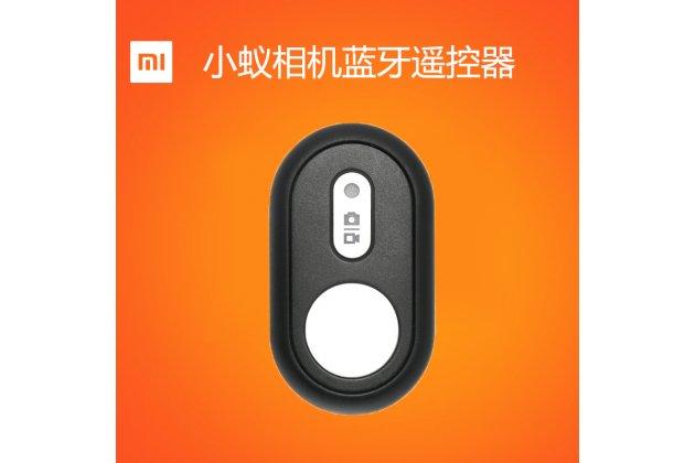Пульт управления-кнопка bluetooth remote control для xiaomi yi action camera