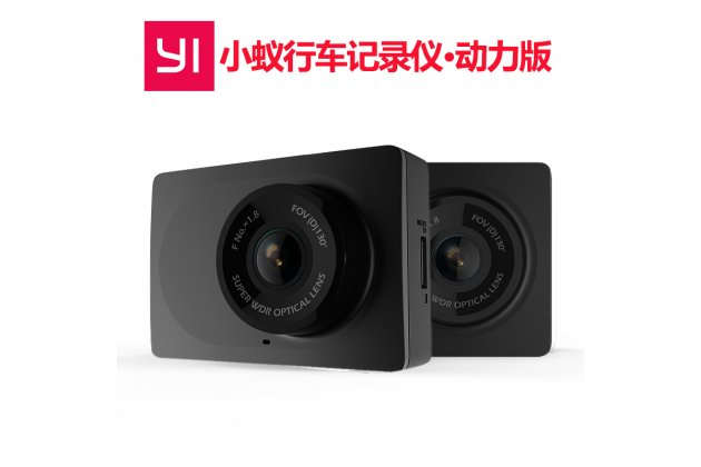 "Видеорегистратор xiaomi yi smart dash camera se (power version) full hd / wi-fi / 2.7"" / 130°"