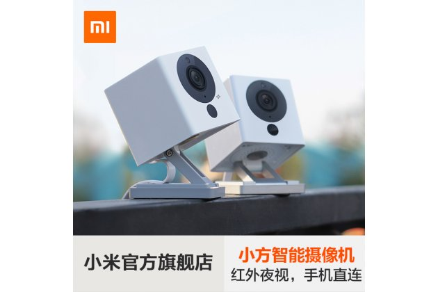 Умная смарт-веб-ip-камера xiaomi xiaofang night vision с функцией ночного видения + гарантия