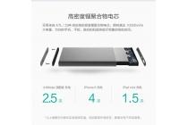 Фирменное оригинальное внешнее портативное зарядное устройство/ аккумулятор Xiaomi Mi Power Bank Pro (10000 mAh) Black/Черный металлический + Гарантия