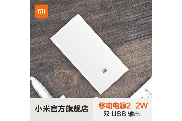 Внешнее портативное зарядное устройство/ аккумулятор xiaomi mi power bank 2 20000 пластиковый + гарантия