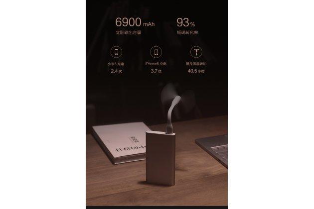 Внешнее портативное зарядное устройство/ аккумулятор xiaomi mi power bank 2 (ксяоми повер банк 2) 10000 алюминиевый + гарантия