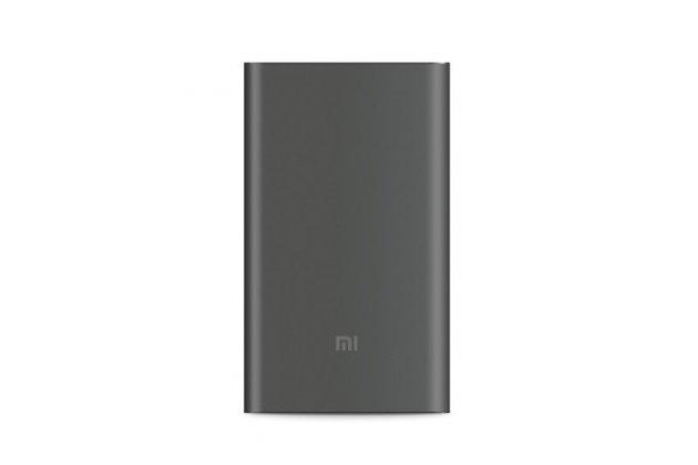 Внешнее портативное зарядное устройство/ аккумулятор xiaomi mi power bank pro (10000 mah) black/черный металлический + гарантия