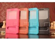 Чехол-футляр для HTC Butterfly X920d с двумя окошками для входящих вызовов и свайпом из импортной кожи с внутр..