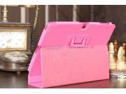Фирменный чехол-обложка для Acer Iconia Tab A510/A511 розовый кожаный..