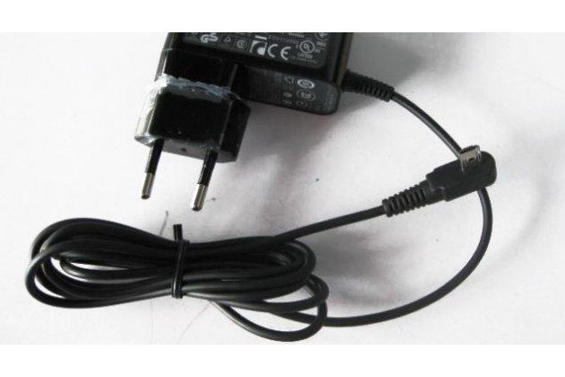 Зарядное устройство от сети для acer iconia tab a510/a511 + гарантия