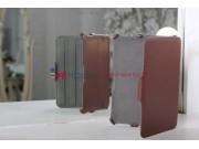 Фирменный чехол для Amazon Kindle Fire HD 7.0 коричневый кожаный..