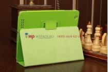 Чехол-книга для ipad 2/3/4 зеленый кожаный