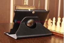 Чехол для asus transformer pad tf300tg/tf300tl черный роторный оборотный поворотный кожаный