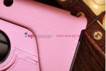 Чехол для asus transformer pad tf300tg/tf300tl розовый роторный оборотный поворотный кожаный