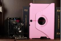 Фирменный чехол для Asus Transformer Pad TF300TG/TF300TL розовый роторный оборотный поворотный кожаный