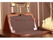 Фирменный чехол для Asus VivoTab RT TF600T/TF600TG коричневый с секцией под клавиатуру кожаный..