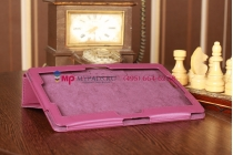 Фирменный чехол для Asus VivoTab RT TF600T/TF600TG фиолетовый кожаный