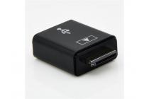 Фирменный USB переходник для Asus VivoTab RT T600T/TF600TG