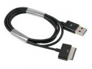 Фирменный USB дата-кабель для планшетов Asus TF101G/TF201G/TF300TG/TF300TL/TF700TG/TF700KL + гарантия..