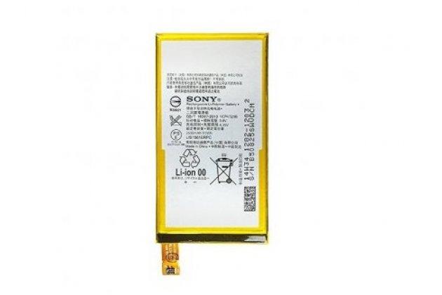 Батарея-аккумулятор lis1561erpc ёмкости 2600mah  для телефона sony xperia c4/ c4 dual e5303 / e5333 / e53+ гарантия