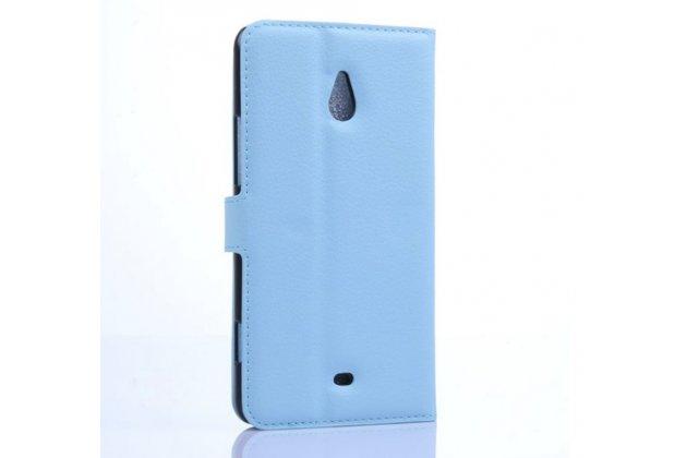Ульра-тонкий чехол-книжка из качественной кожи с мульти-подставкой и застёжкой для nokia lumia 1320 голубой