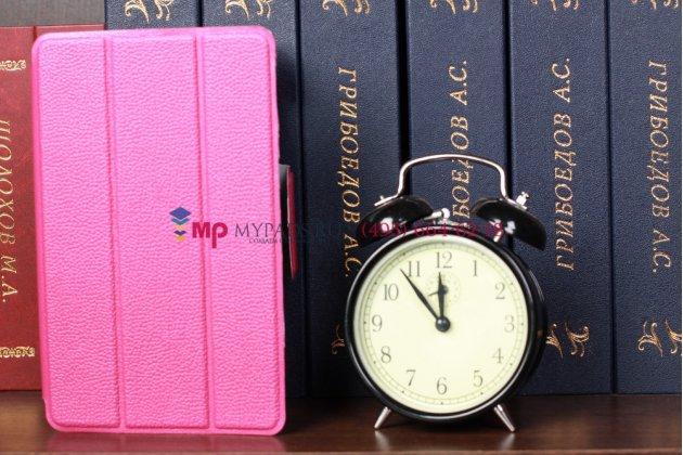 Чехол для asus google nexus 7 1-го поколения 2012 малиновый кожаный