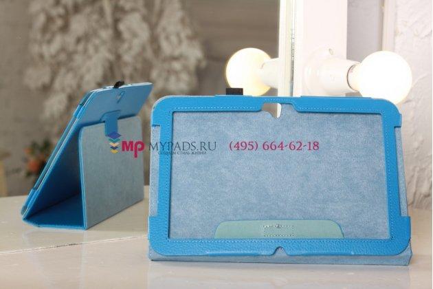 Чехол для google samsung nexus 10 голубой кожаный