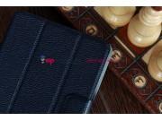 Чехол для Asus Google Nexus 7 1-го поколения 2012 синий кожаный..