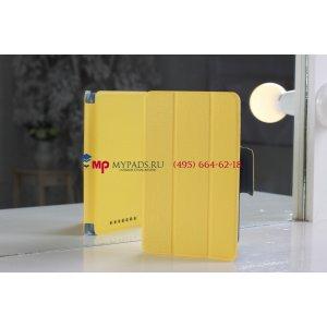Чехол-обложка для asus google nexus 7 1-го поколения 2012 желтый кожаный