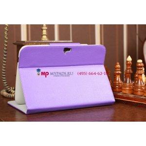Чехол для google samsung nexus 10 фиолетовый с застежкой кожаный