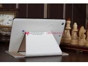 Чехол-обложка для iPad Mini с застежкой кожаный белый..