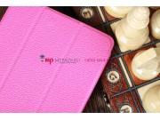 Чехол-обложка для iPad Mini Smart Case малиновый кожаный..