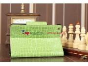 Лаковая блестящая кожа под крокодила чехол-обложка для iPad Mini зеленый..
