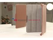 Чехол для iPad Mini коричневый кожаный янтарный..