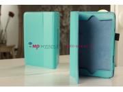 Нежный голубой цвет чехол-обложка для Apple iPad Mini кожаный..