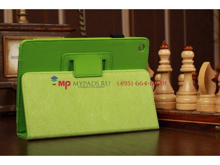 Очень яркий чехол-обложка для ipad mini 1/2/3 зеленый кожаный..