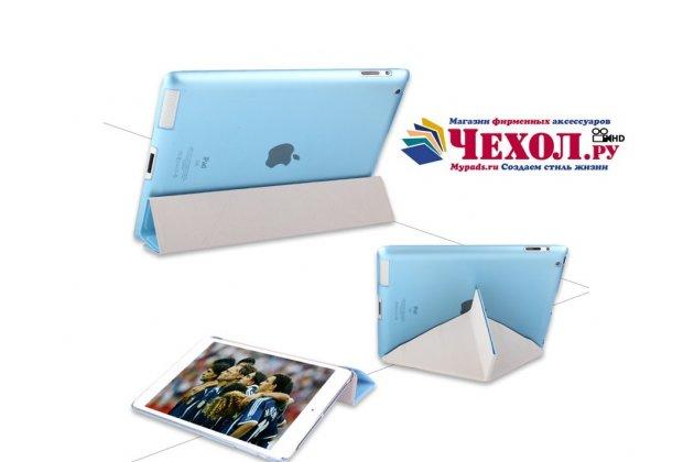 Чехол-книжка для ipad2/new ipad 3/ipad 4 ультра-тонкий белый пластиковый