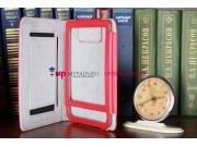 Чехол-обложка для Pocketbook 622 Touch красный кожаный..